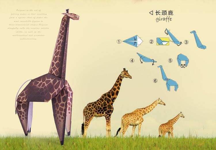 手工折纸动物小鹿图解