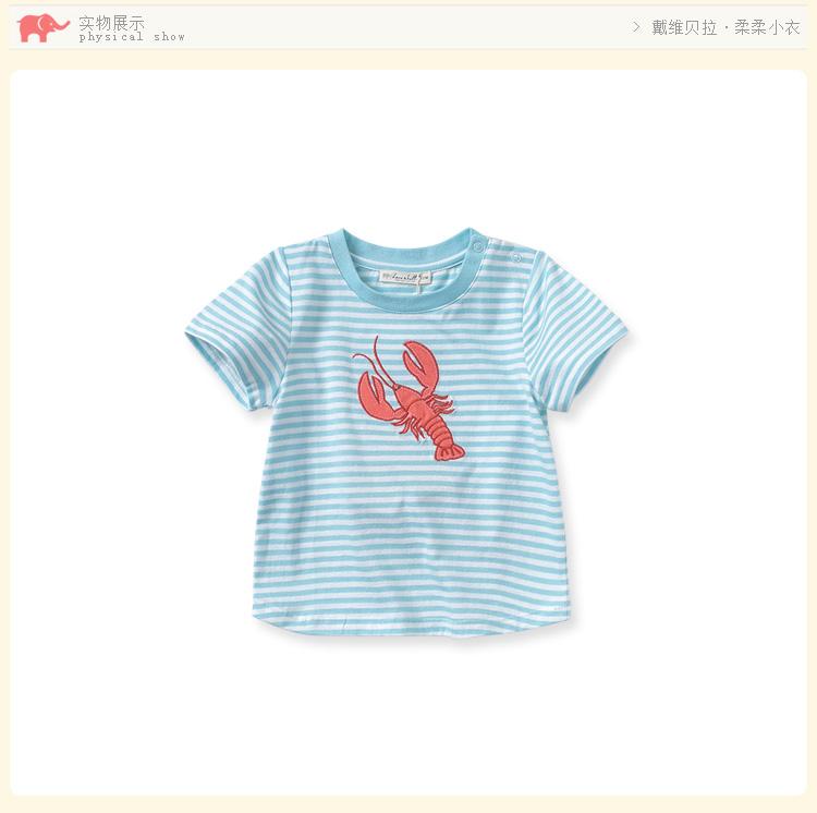 夏季新款可爱男宝宝婴儿短袖t恤db2544 龙虾印花