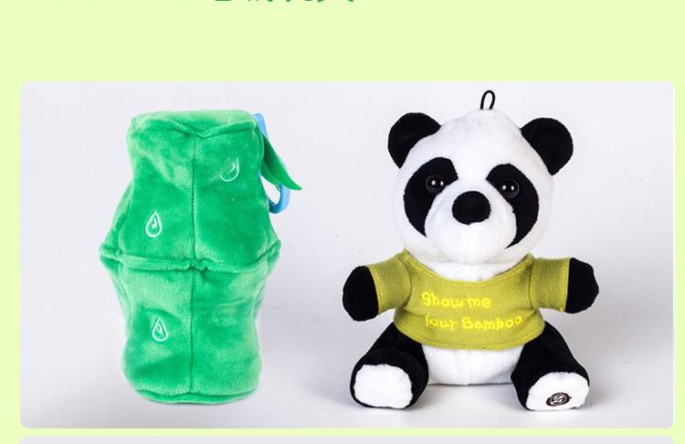 可爱熊猫壁纸 简约