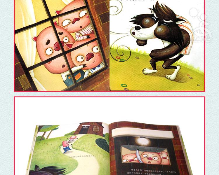 英国童话《三只小猪》(精装)手绘图画书