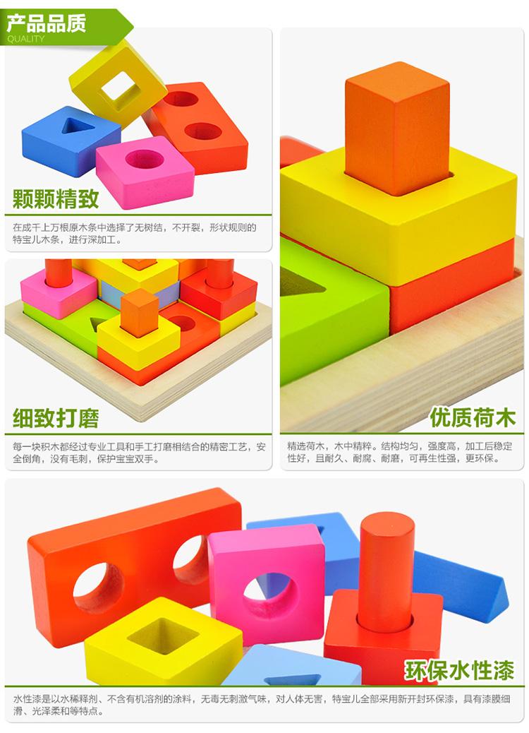 微粒积木图纸