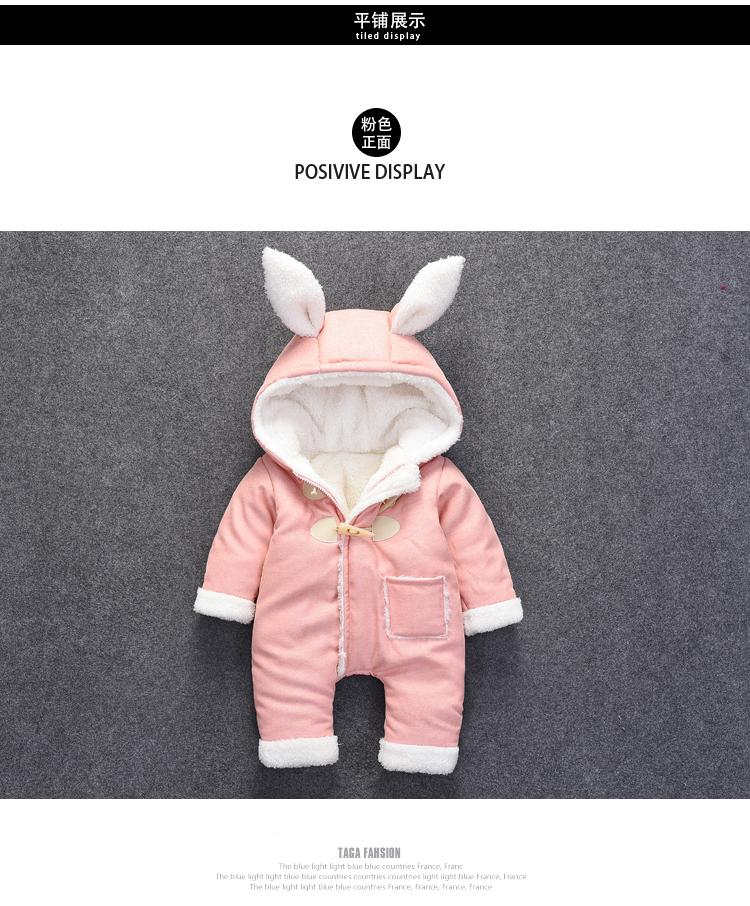 婴儿冬季衣服韩版加绒加厚婴童连体衣新生儿宝宝哈衣可爱小鹿爬服