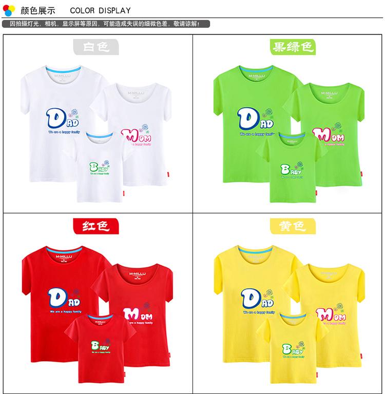 新款亲子装t恤棉短袖卡通老d字母t恤衫家庭装 黄色