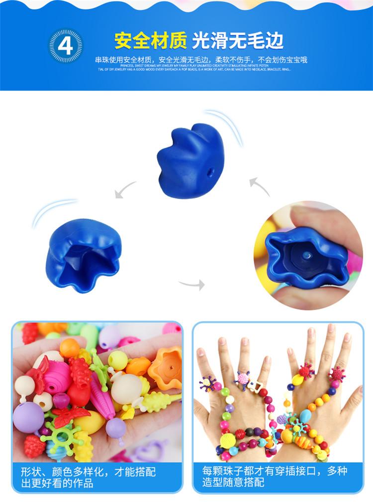 儿童手工创意diy无绳串珠波普益智玩具