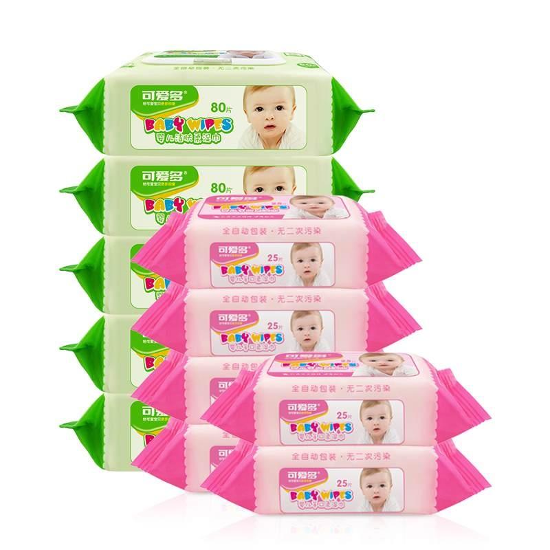 可爱多婴幼儿湿巾80片