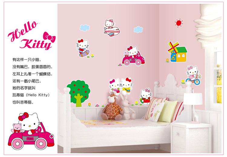 儿童房墙贴可爱卡通米奇猫咪墙纸