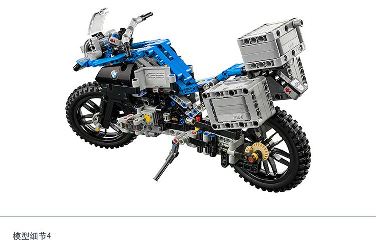 乐高LEGO布袋图纸组系列宝马Adventure摩托车4206330机械平米科技除尘器图片