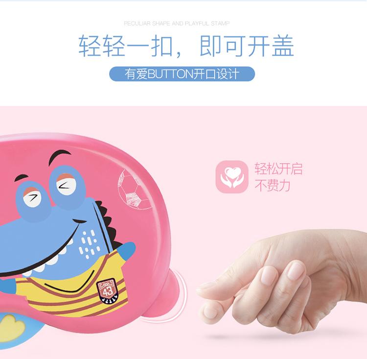 宝宝新生婴幼儿童餐具碗勺叉子套装辅食盒防摔家用可爱卡通