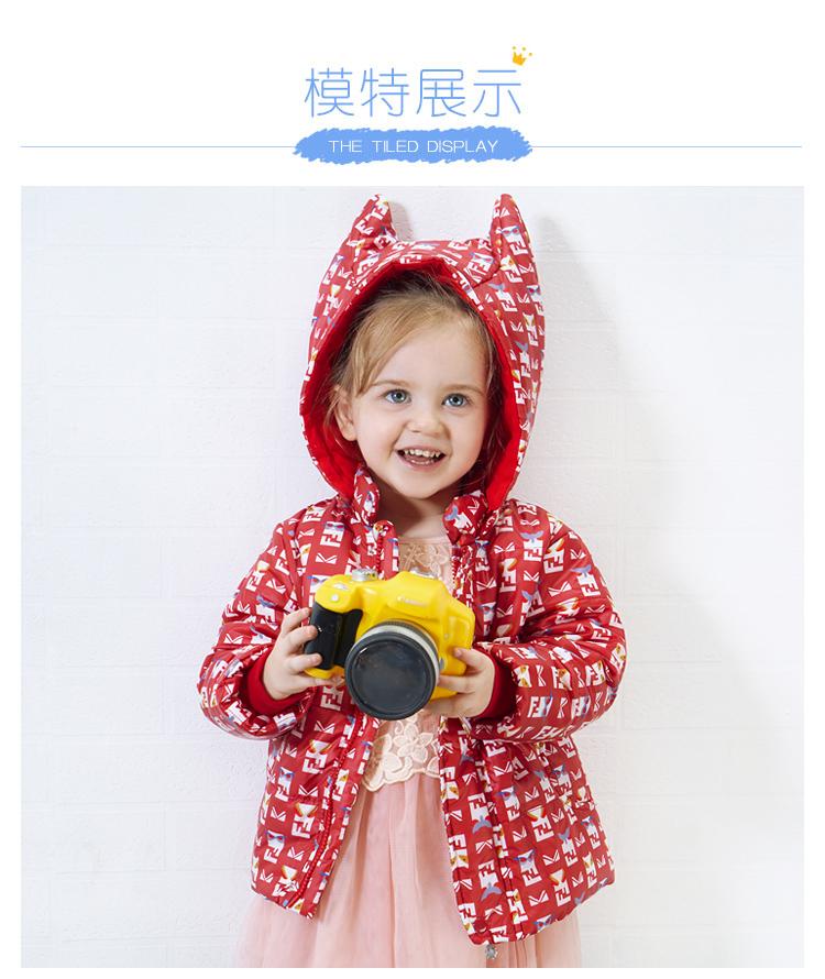 男童女童时尚百搭休闲长袖可爱连帽可拆夹棉防风外套