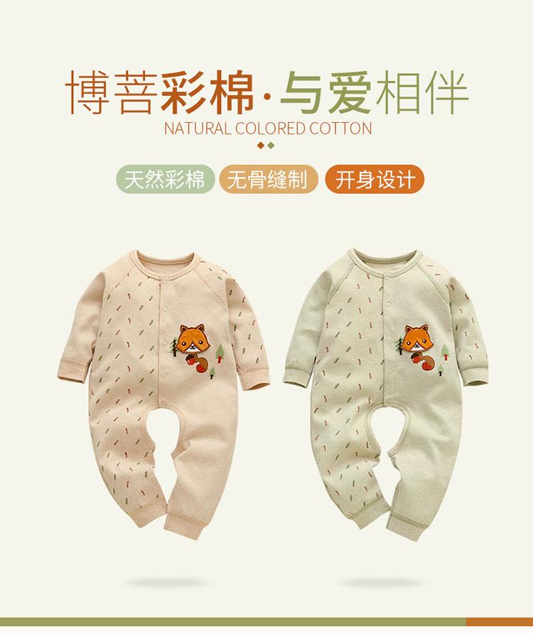 婴儿连体衣春秋宝宝小松鼠哈衣爬服