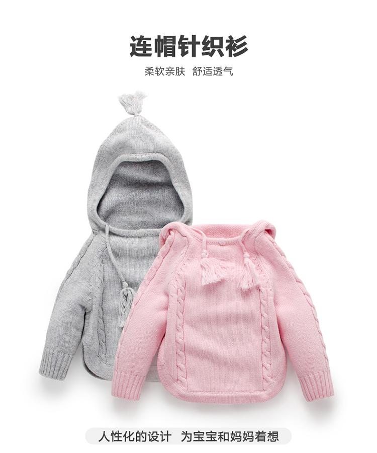 童装春秋季新款儿童装衣服女宝宝毛衣外套男童套头连帽上衣