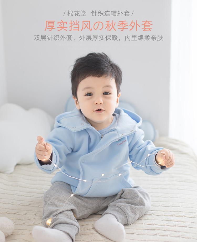 2017秋款婴儿连帽上衣卡通纯棉外套1-3岁男宝宝外出衣服