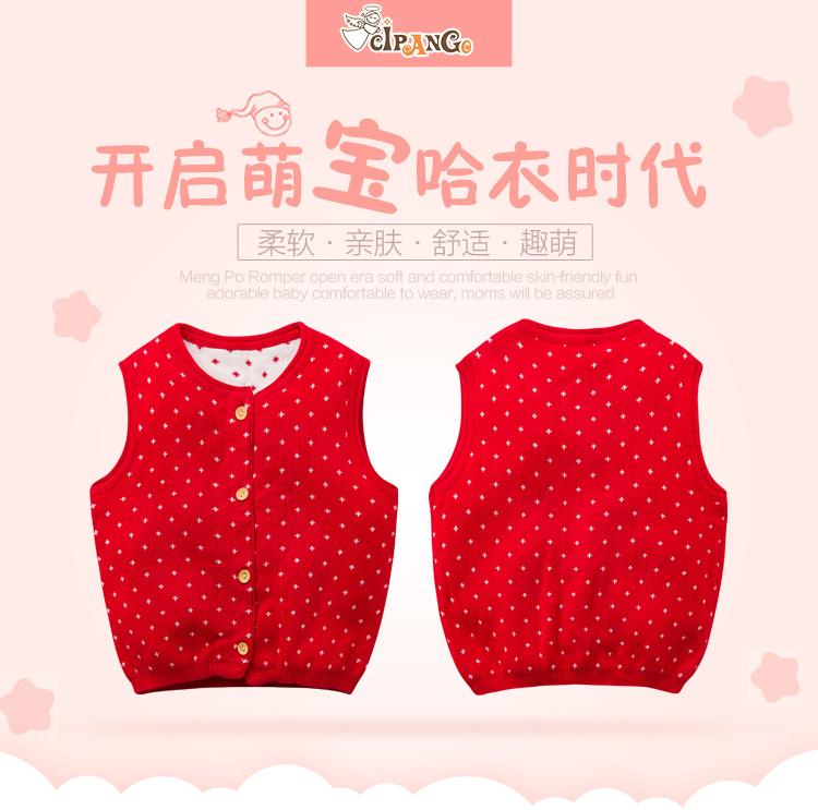 新款可爱宝宝针织衫马甲 婴幼儿毛衣