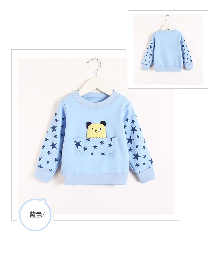 秋冬新款宝宝小童保暖加绒时尚可爱卫衣地鼠款加绒卫衣