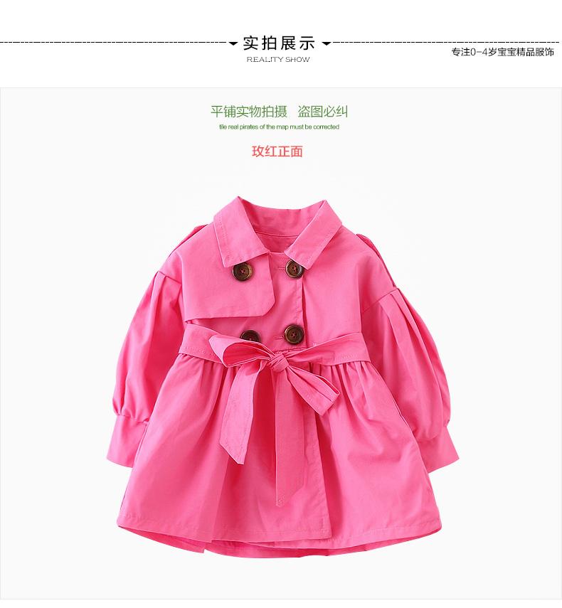 女童春秋季新款中长上衣女宝宝风衣婴儿衣服