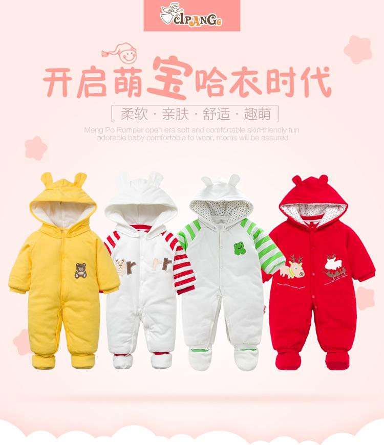 新款冬季可爱宝宝外出服 婴幼儿连体棉服 新生儿袄子