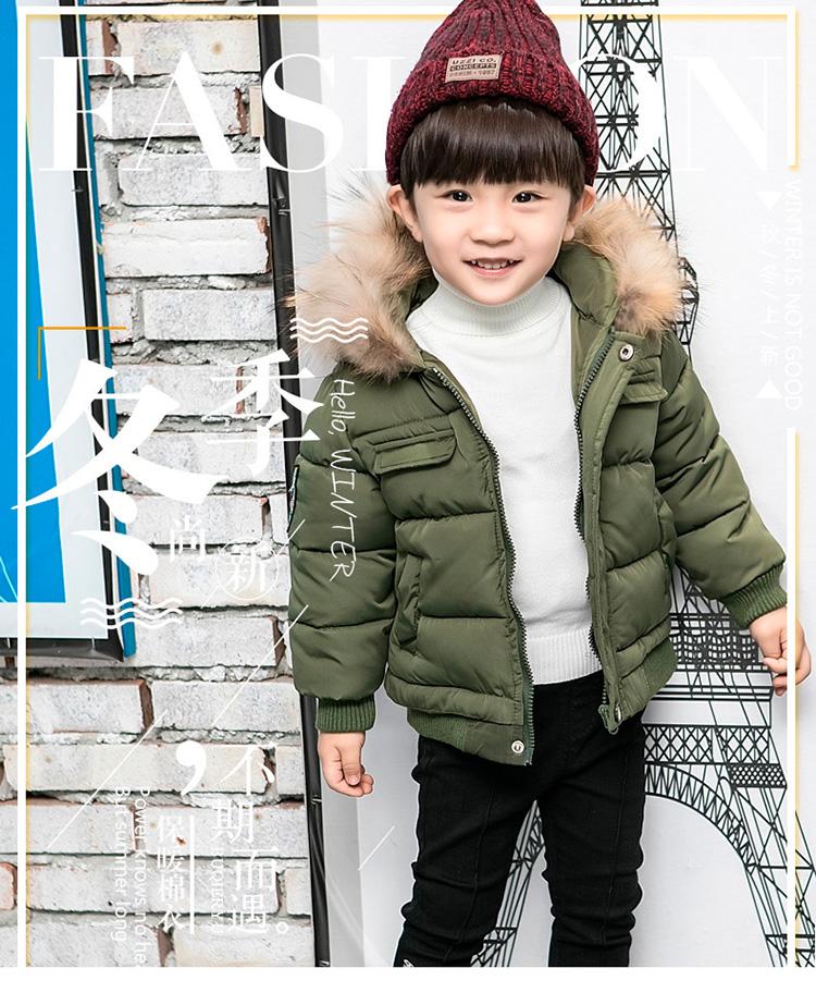男童冬装虎头绣花连帽棉服儿童休闲保暖棉衣中小童加厚棉外套 品牌