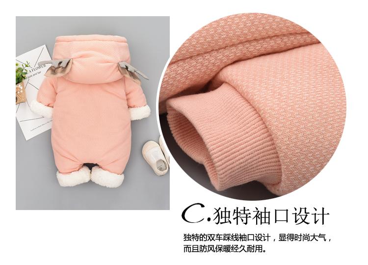 男女宝宝冬装纯色加绒连体衣婴儿鹿角连帽爬服新生儿保暖外出服
