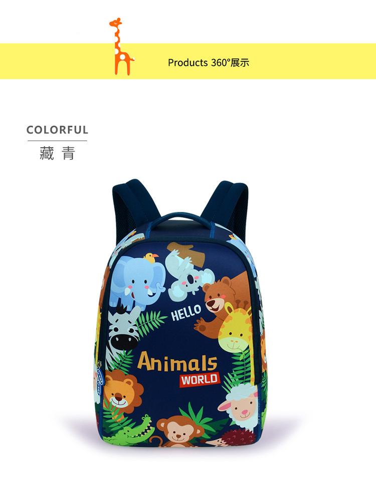 萌动物幼儿书包双肩背包