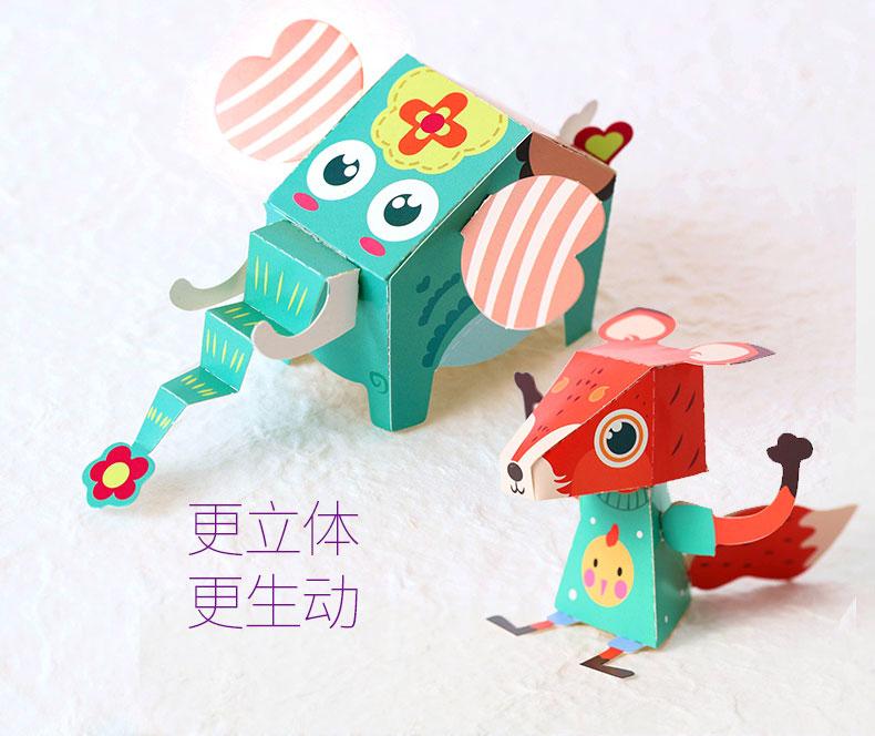 儿童剪纸立体手工diy制作3-6岁幼儿园宝宝小孩益智创意折纸书玩具