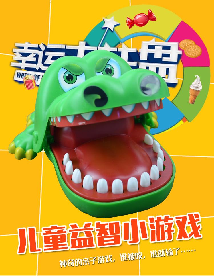 大号咬手大嘴巴鳄鱼亲子桌面游戏玩具