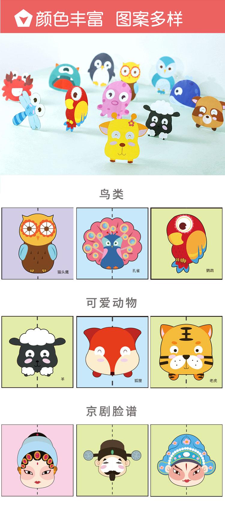 儿童剪纸立体手工折纸书diy制作幼儿园宝宝小孩益智创意玩具