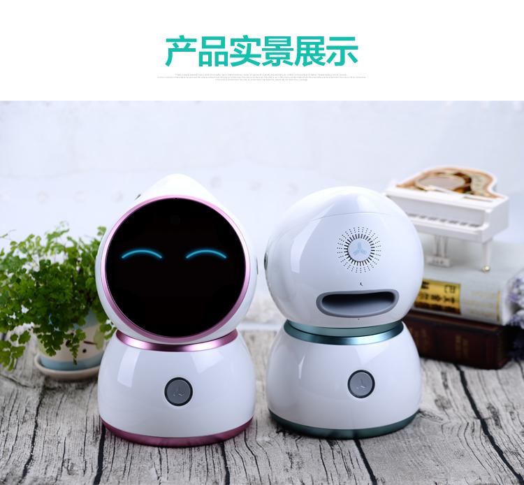 人工智能儿童教育陪护机器人小白m1语音对话视频通话陪伴互动