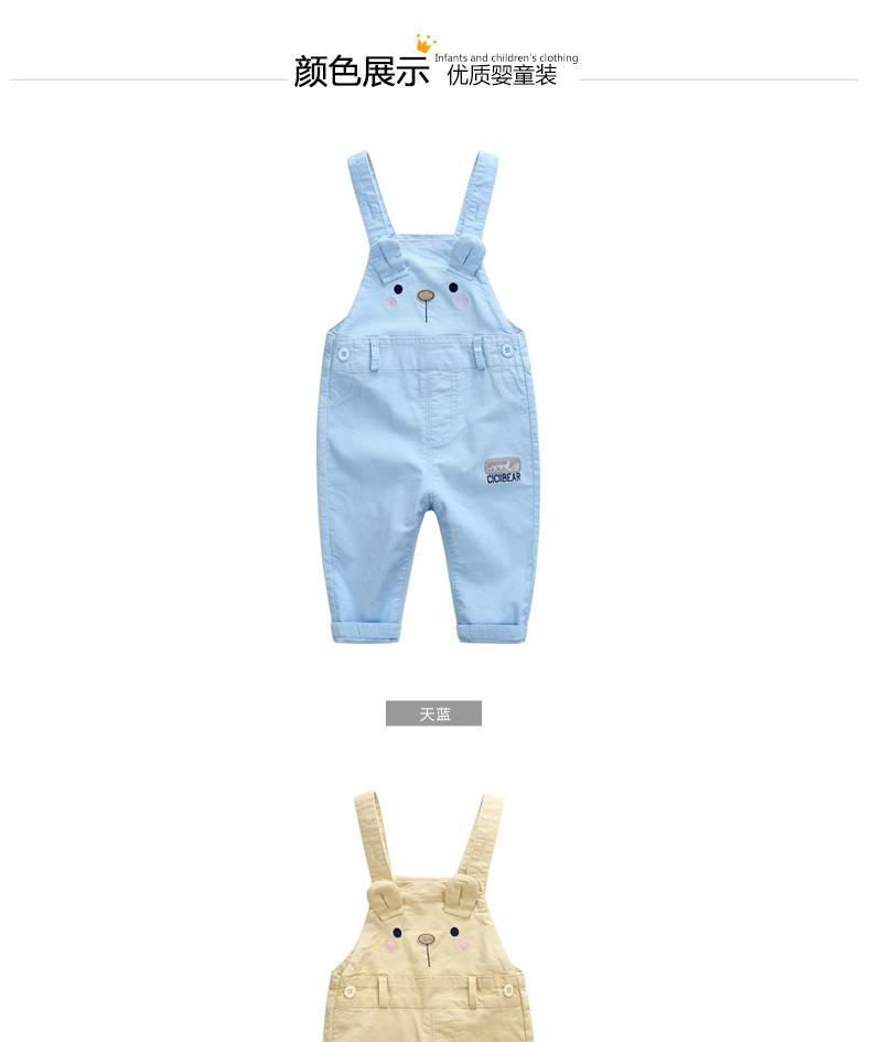 春秋季新款可爱小熊宝宝背带裤婴儿休闲长裤外出裤子