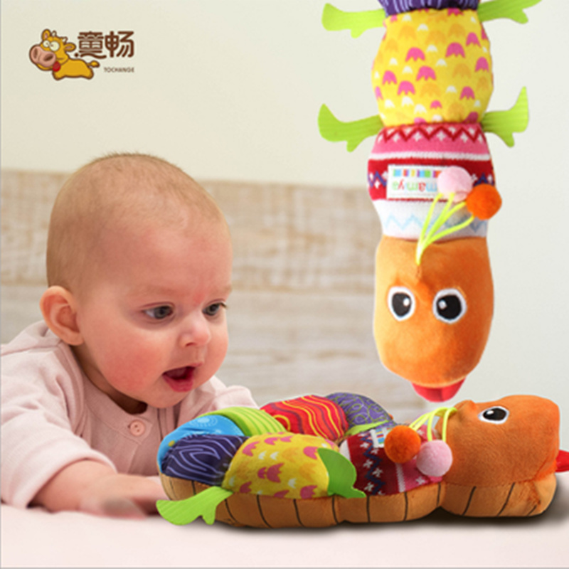 婴儿毛绒玩具七彩毛毛虫音乐公仔睡觉抱枕宝宝可爱布娃娃生日礼物