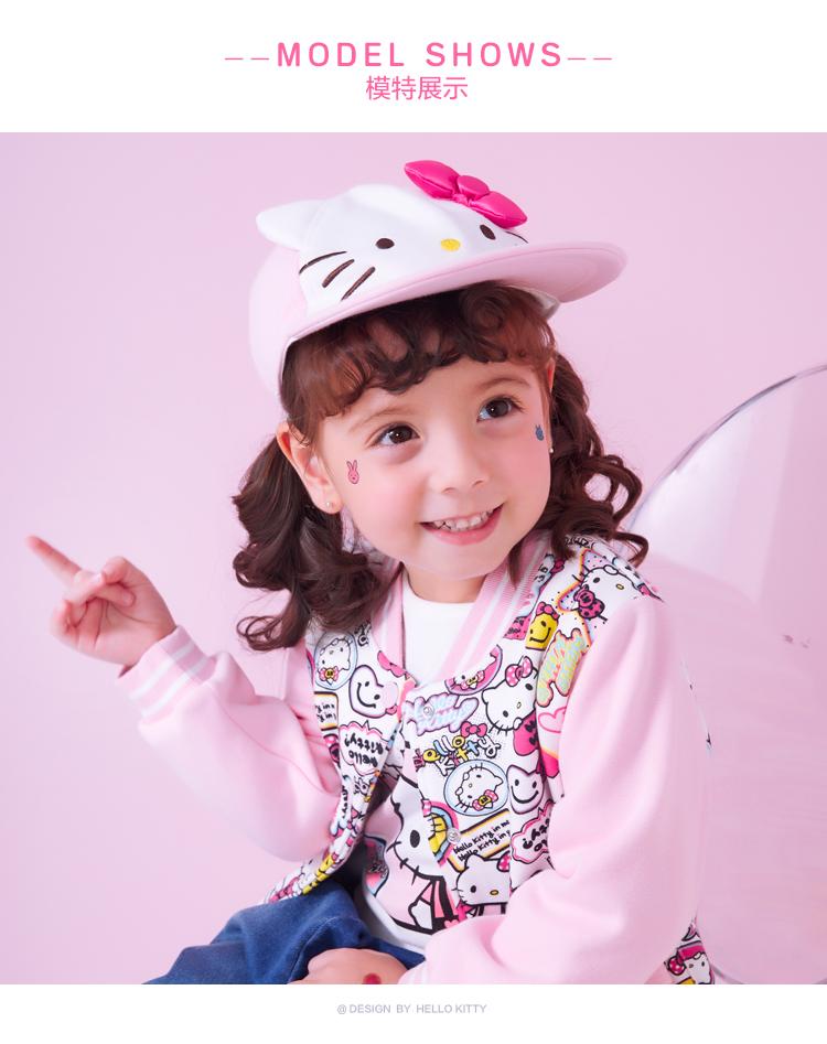 童装2018秋新品女童可爱鸭舌帽宝宝时尚遮阳帽婴儿帽子