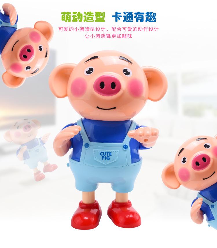 会跳舞的小猪海草舞玩具会唱歌跳舞可爱萌萌猪玩具卡通玩具