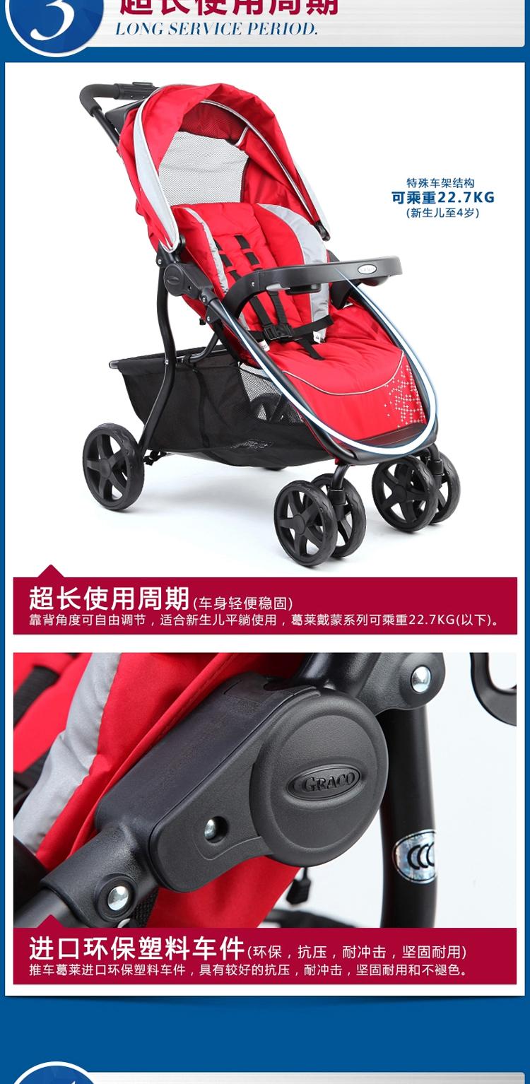 婴儿推车(红色)】