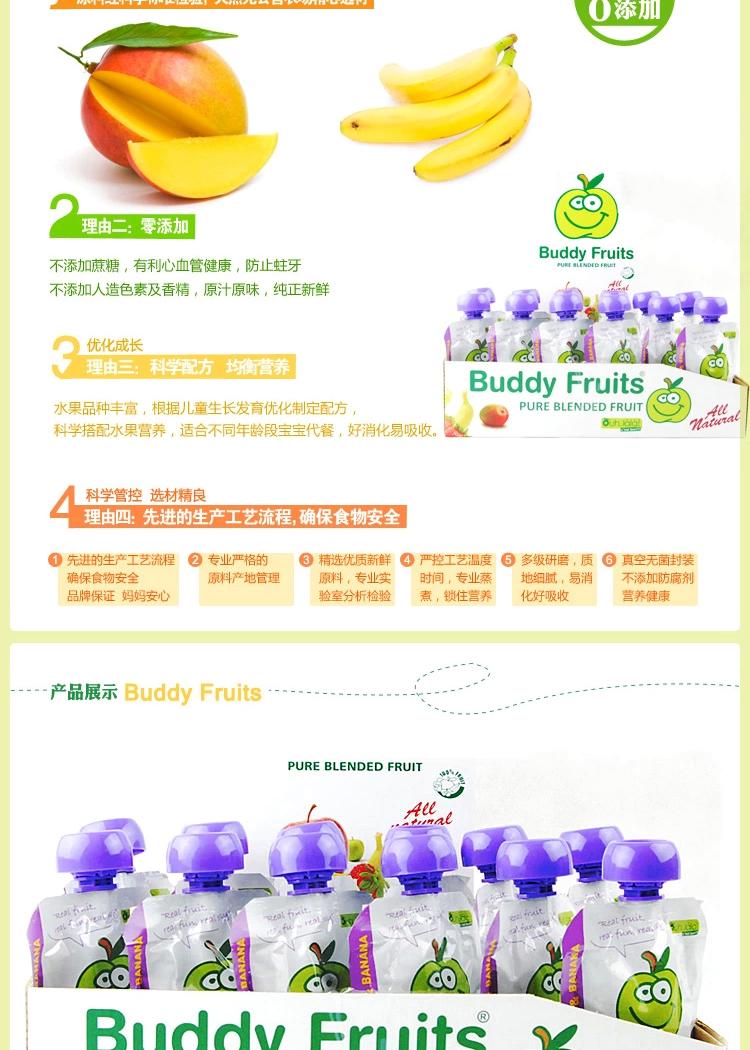 混合水果矢量图
