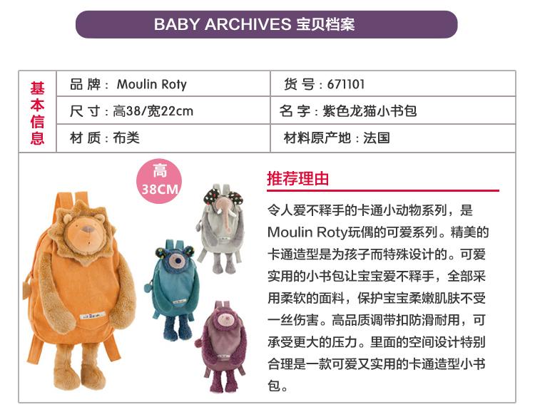 布艺可爱卡通动物双肩幼儿园小学生书包