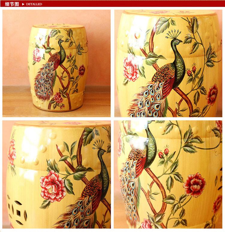 雀之舞欧式手绘陶瓷鼓凳