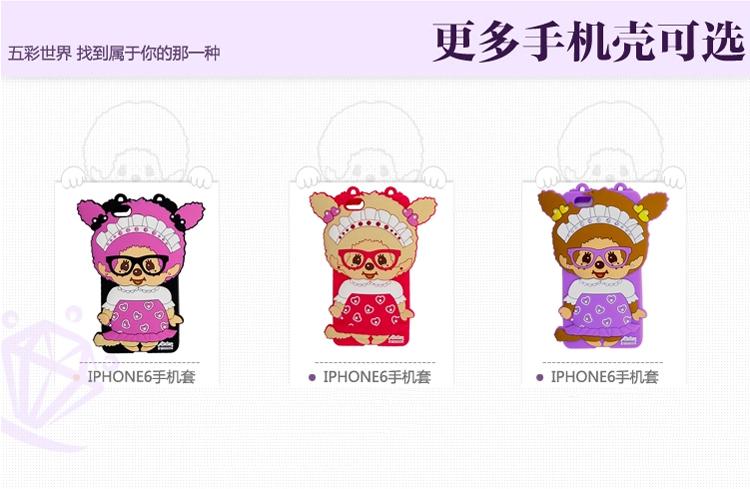 苹果iphone6plus硅胶手机壳保护套