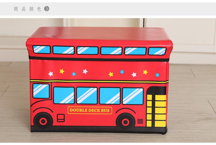 英国双层巴士卡通图