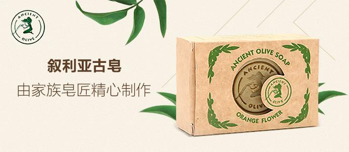 包装 包装设计 购物纸袋 纸袋 692_302